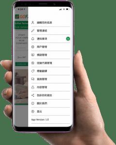 Chinese-gofastlinks-image